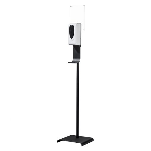 Gullni disinfection floor stand with alcohol gel dispenser